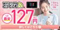 日本国内専用WiFiレンタルなら【WiFiレンタルどっとこむ】