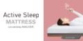 【パラマウントベッド】その日のあなたにフィットするマットレス『Active Sleep MATTRESS』