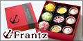 【神戸フランツ】スイーツギフトやプレゼントのオンラインショッピング