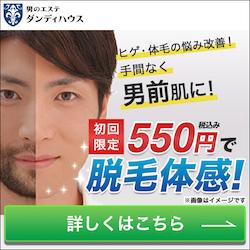 1,000円キャンペーン