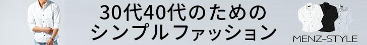�����Y�X�^�C��