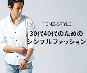 0515_item