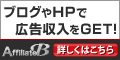 こだわり生産者の産地直売サイト【ご当地ドットコム】