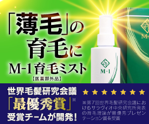 サラヴィオ化粧品_世界大会受賞