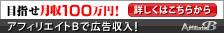 松坂牛の店-特選松坂牛専門店やまと