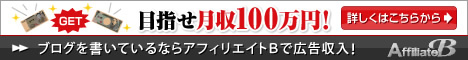 ソフトバンク携帯に番号そのままのりかえすると、当サイト限定最大7万円キャッシュバック限定で実施中です♪ おとくケータイ.net