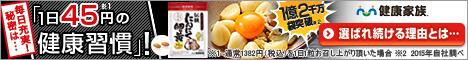 にんにく卵黄