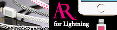 AR Lightning Charge & Syncケーブル Lightning対応版 『AR for her』ブランド 海外デザイナー フラット形状ケーブル 絡まりにくい