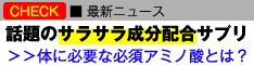 花菜(はんな)三黒の美酢(さんごくのみず) 新規商品購入