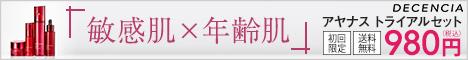 TKG ステン シートパントローリー N10513(15段) HTL3101, アサンテサーナ(クラフトと食品):43377c31 --- gohannojikan.jp
