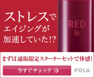 B.A RED