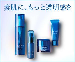 【アイテム訴求・化粧水】サエルトライアルセット