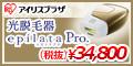 アイリスオーヤマ公式通販サイト【アイリスプラザ】