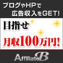 ひげ脱毛無料キャンペーン!!メンズ脱毛専門店BOWZU(東京・名古屋)