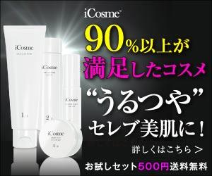 iCosme