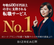 BIZREACH