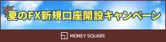20141225登録