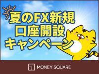 マネースクウェア・ジャパン トラリピ