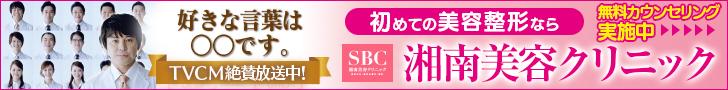 6653 1458190099 3 - 【2017年】大阪 おすすめ二重整形&埋没法 美容外科クリニック厳選3選 口コミ・評価