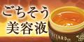 【はちみつと加水分解ローヤルゼリー配合!】オクタードEX ジェリーRH 初回商品購入