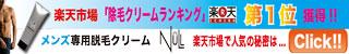 NULL�����[�o�[�N���[��