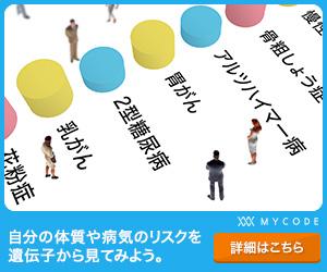 神奈川県助成金40%オフLP(2016年1月まで)