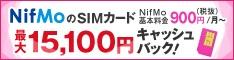 音声SIM(1.1GB)