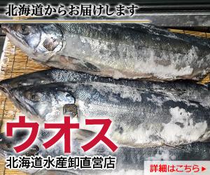 北海道 いくらの醤油漬け 送料無料