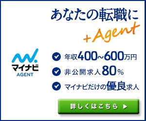 +Agent