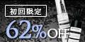 男の肌悩みを解決するメンズスキンケアL.Cシリーズ