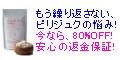 【ピリピリ、チクチク トラブル専用 りぷさぷり】新規獲得