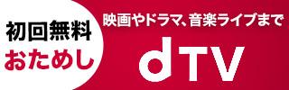 ★邦画(幕・脳内ポイズン)