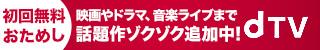★アニメ(キンプリ・プリパラ)
