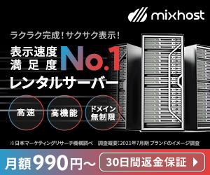 mixhost