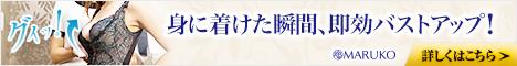 三浦翔平さんLP