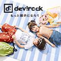 devirockstore -デビロックストア-