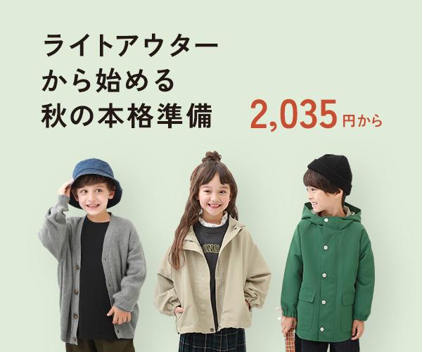 人気Tシャツ全員プレゼントキャンペーン