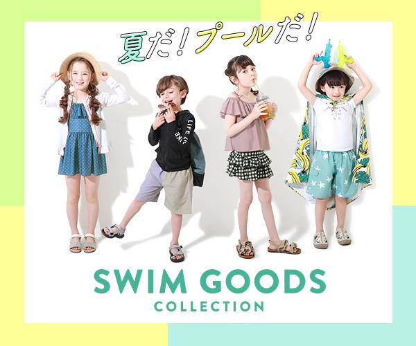 【38%OFF】人気半袖Tシャツ¥498!