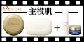 <font color=#ff009b>100%還元!</font>ヴァーナル【W洗顔セット】12秒に1個売れる洗顔石鹸を含むお得セット!