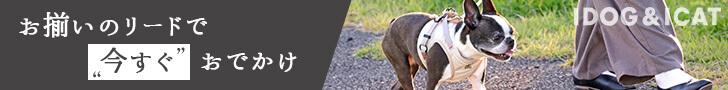 カテゴリページ(犬用布製ハーネス)