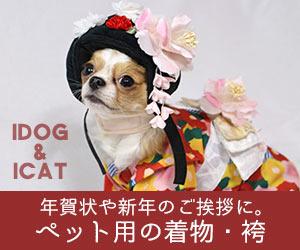 カテゴリページ(和服)