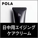 B.A プロテクター