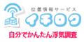 位置情報サービス【イチロク】新規申込