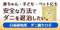 有限会社ティシビィジャパン