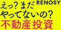 RENOSY