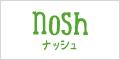 nosh-ナッシュ