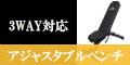株式会社モーションズ
