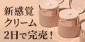 XOUL〈ソウル〉日本公式オンラインストア