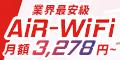 AiR-Wi-Fi