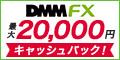DMM.com�،�